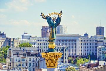 Viešbučiai Kijeve Ukrainoje
